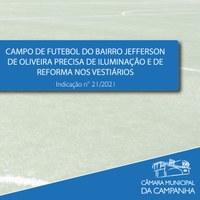 Campo de futebol do Bairro Jefferson de Oliveira precisa de iluminação